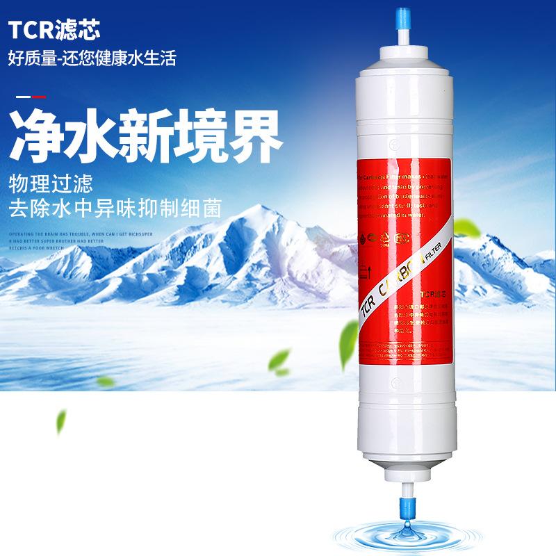 厂家直销T33滤芯印尼椰壳活性炭万博maxbet官网下载官网滤芯耗材配件食品级材质