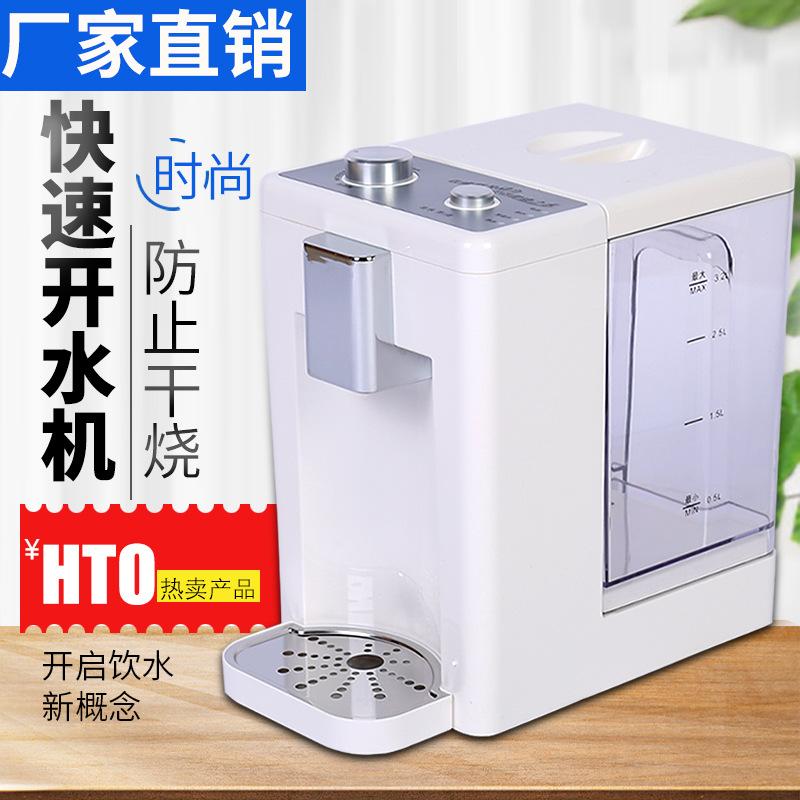 厂家直销快速开水机多档出水冷管线机饮水机即热即饮壁挂式批发