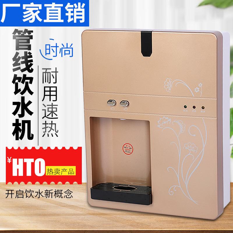 厂家直销 管线饮水机双重温控智能速热饮水机家用壁挂饮水机批发
