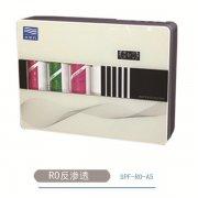 SPF-RO-A5
